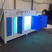 工业除臭除味废气处理 uv光氧净化器