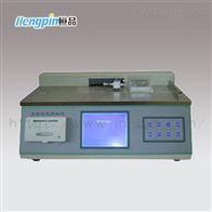 HP-MXD-02触摸屏摩擦系数测定仪