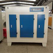 UV光氧净化器废气处理环保设备