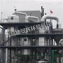 三效结晶蒸发器 青岛康景辉 厂家直销