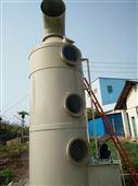 实验室酸碱废气洗涤塔PP喷淋塔