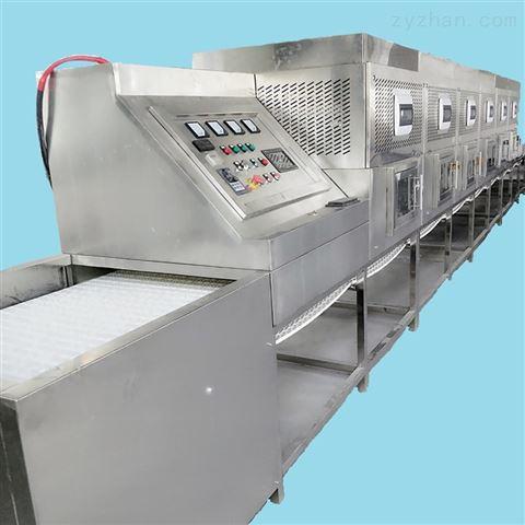 本板,复合板专用微波烘干设备