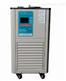 DLSB-10/20低温冷却液循环器