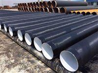 燃气管道,tpep防腐管道,tpep防腐钢管厂家
