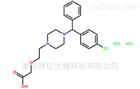 盐酸西替利嗪化合物原料生产厂家采购条件