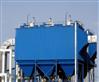 西北地区焦化厂除尘器生产厂家