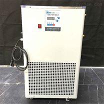5l-20℃低温冷却液循环泵-节能-快速制冷