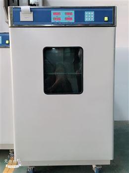 三强环氧乙烷消毒柜