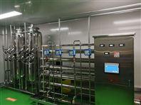 纯化水设备价格厂家定制直销