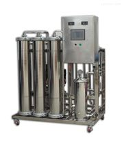 枣庄纯水机设备离子交换树脂-水思源