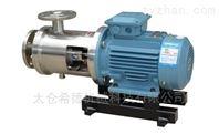 煤焦油卧式乳化泵