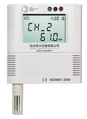 系列溫濕度變送器(RF490)