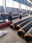 保温钢管优质产品厂家提供,3pe防腐螺旋管