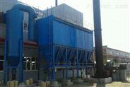 山东生物质锅炉布袋除尘器生产厂家