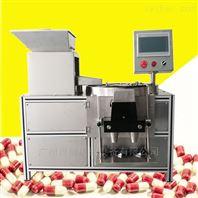 自動藥片/膠囊裝瓶機 全自動電子計數數粒機