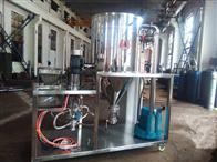 BS100型实验室超音速气流粉碎机