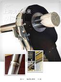 不加焊絲薄壁不銹鋼管道自動焊機