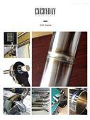 全自動氬弧管焊接設備