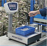 梅特勒托利多原装BBA211工业电子台秤