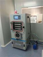 多肽冷冻干燥机