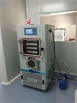 多肽冷凍干燥機