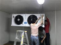 化工厂防爆冷风机DJ20冷库用