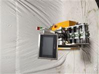 MH-DSJ300上海说明书卡片点数机
