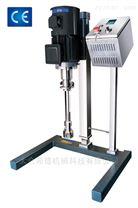 中試型高剪切分散乳化機