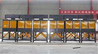 活性炭吸附脱附催化燃烧设备生产厂家