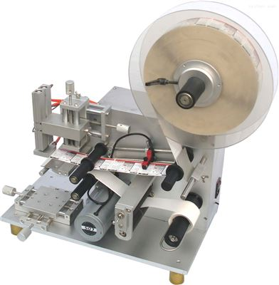 WBP-50半自动平面贴标机(双面贴)