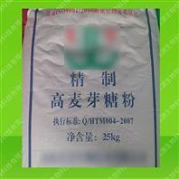 精制高麥芽糖粉