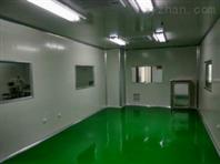 青岛百级千级十万级无尘车间设计装修