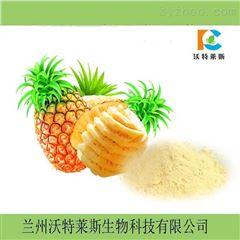 凤梨果粉  酵素粉 包邮
