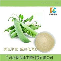 小分子肽 豌豆低聚肽 多肽包邮