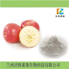 苹果醋粉 提取物10:1  包邮