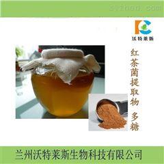 热销 红茶菌多糖30 包邮 黄铜