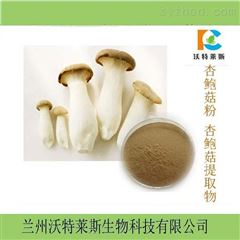 茶树菇提取液1.3 包邮 50公斤起订