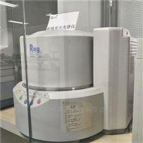 二手岛津X射线荧光光谱仪 EDX-700HS