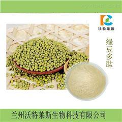 绿豆粉 五谷粉  包邮