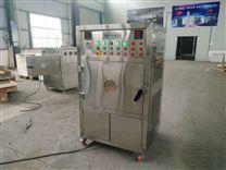 微波真空干燥機設備