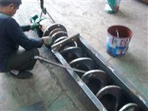 粉体倾斜螺旋输送机用途