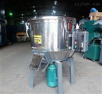 混色機 立式攪拌機 不銹鋼拌料機 色粉專用