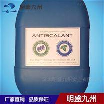 美国进口水处理药剂蓝旗絮凝剂BF-401
