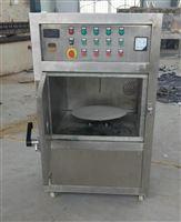 金刚石粉微波干燥设备微波烘干机