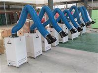 移动式焊接烟雾净化器 油烟废气处理 除尘器