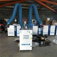 工业烟尘烟雾净化器 车间移动式焊烟器