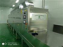 微波海產品烘干殺菌處理設備廠家