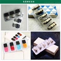 电子烟-烟弹-雾化芯铝塑包装机生产厂家