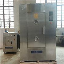 微波箱式真空干燥设备1-45KW