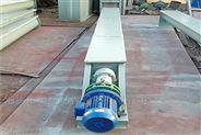 湖北U型螺旋输送机工作原理和应用